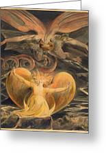 The Great Red Dragon And The Woman Clothed With The Sun Greeting Card