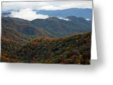 The Great Smoky Mountains 8 Greeting Card