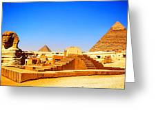 The Great Sphinx Of Giza Greeting Card