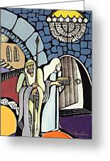The Great Synagogue Of Jerusalem  Greeting Card