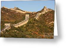 The Great Wall On Beautiful Autumn Day Greeting Card