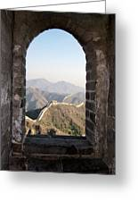 The Great Wall Greeting Card