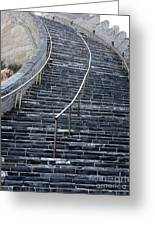 The Great Wall Steps Greeting Card