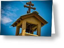 The Greek Orthodox Belfry Greeting Card