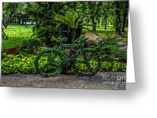 The Green Bicycle Greeting Card