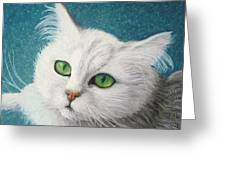 The Green Eyed Vamp Greeting Card