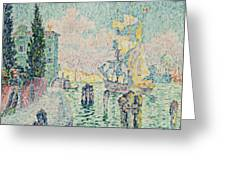 The Green House, Venice Greeting Card