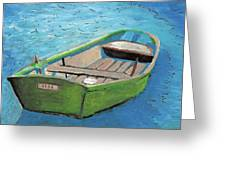The Green Rowboat Greeting Card