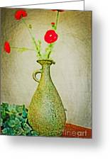 The Green Vase Greeting Card