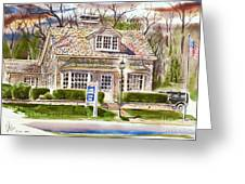The Greystone Inn In Brigadoon Greeting Card