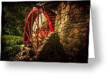 The Gristmill's Waterwheel Greeting Card