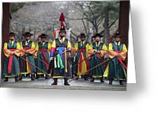 The Guards Of Seoul. Greeting Card