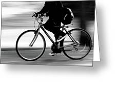 The Headless Cyclist Greeting Card