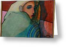 The Hiding Child Within Greeting Card