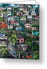 The Hill     Trinidad  Greeting Card