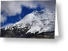The Himalayas Tibet Yantra.lv 2016  Greeting Card