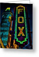 The Historic Fox Theatre Greeting Card