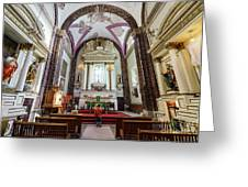 The Historical Church - Iglesia De La Salud Greeting Card