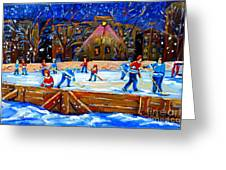 The Hockey Rink Greeting Card