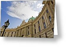 The Hofberg In Vienna Greeting Card