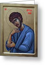 The Holy Apostle And Evangelist John The Theologian Greeting Card