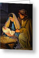 The Holy Family Greeting Card
