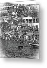 The Holy Ganges - Paint Bw Greeting Card