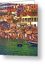 The Holy Ganges - Paint Greeting Card