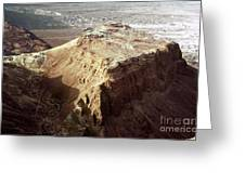 The Holy Land: Masada Greeting Card