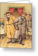 The Honest Thief 01 Illustration For Book By Dostoevsky Greeting Card