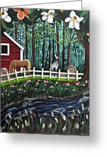 The Horse Farm Greeting Card