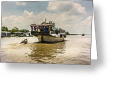 The Houseboat Greeting Card