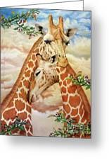 The Hug - Giraffes Greeting Card