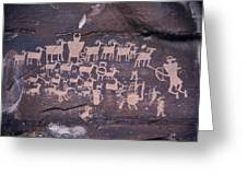 The Hunt Scene- Ancient Pueblo-anasazi Greeting Card by Ira Block