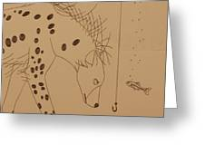 The Hyena Meets The Fish Greeting Card
