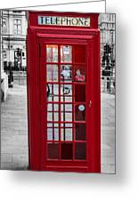 The Iconic London Phonebox Greeting Card