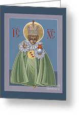 The Infant Of Prague 184 Greeting Card