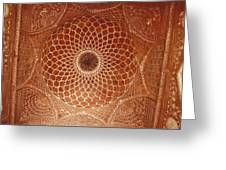 The Intricate Inlay And Carving Greeting Card