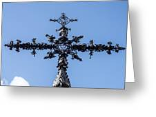 The Iron Cross Of Santa Cruz Greeting Card