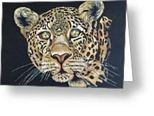 The Jaguar - Acrylic Painting Greeting Card