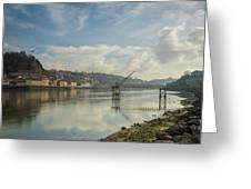 The Journey Into Porto Greeting Card