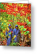 The Joys Of Autumn Camping - Paint Greeting Card