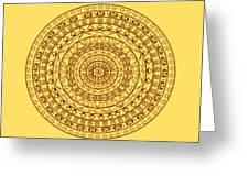 The Jungle Mandala Greeting Card