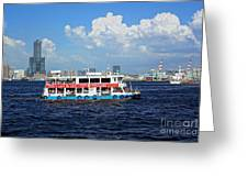 The Kaohsiung Harbor Ferry Crosses The Bay Greeting Card