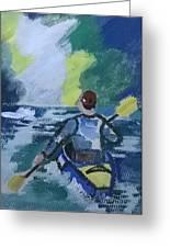 The Kayak Greeting Card