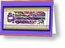 The Key Of Abstraction Greeting Card