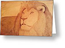 The King Lion Greeting Card