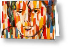 the king of pop Michael Jackson Greeting Card