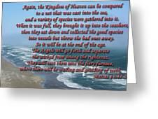 The Kingdom Of Heaven Greeting Card