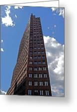 The Kollhoff-tower ...  Greeting Card